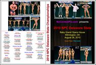 2010 Delaware Championships DVD Cover